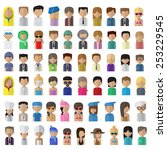 flat people icons  different... | Shutterstock .eps vector #253229545