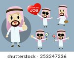 arab businessmen  cartoon... | Shutterstock .eps vector #253247236