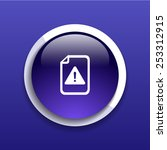 security warning in browser...