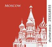 Vector Moscow Saint Basil's...