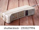 Vintage Mobile Phone  Vintage...