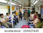 guangzhou  guangdong province ... | Shutterstock . vector #253427635