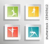 vector yoga illustration.... | Shutterstock .eps vector #253435612