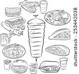 vector illustration of doner... | Shutterstock .eps vector #253442038