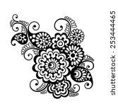 vector set of floral pattern... | Shutterstock .eps vector #253444465