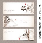 set of banners with bamboo and... | Shutterstock .eps vector #253448275