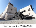 Small photo of RAS AL KHAIMAH, UAE - DEC 17: Old guns at the museum of Ras al Khaimah. December 17, 2104 in Ras Al Khaimah, United Arab Emirates