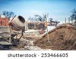 cement mixer machine at... | Shutterstock . vector #253466605