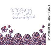 vector abstract invitation card ... | Shutterstock .eps vector #253491676