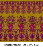 vector seamless horizontal... | Shutterstock .eps vector #253493512