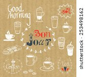 set of hand drawn doodle coffee ... | Shutterstock .eps vector #253498162
