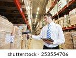 manager worker in warehouse...   Shutterstock . vector #253554706