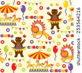 seamless pattern with cute...   Shutterstock .eps vector #253564216