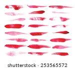 set of watercolor brush strokes. | Shutterstock .eps vector #253565572