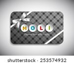 gift card of holi festival with ... | Shutterstock .eps vector #253574932
