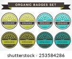 green circle tree  vector logo... | Shutterstock .eps vector #253584286