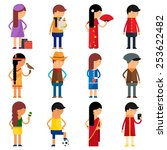 people nationality vector... | Shutterstock .eps vector #253622482