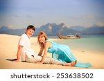 beautiful blonde woman in... | Shutterstock . vector #253638502