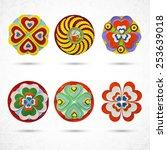 set of vectorized flowers | Shutterstock .eps vector #253639018