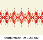 tribal seamless colorful... | Shutterstock .eps vector #253651582