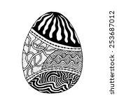 set of 4 hand drawn zentangle... | Shutterstock .eps vector #253687012
