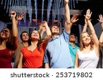 party  holidays  celebration ... | Shutterstock . vector #253719802