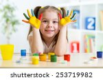 portrait of kid girl with face... | Shutterstock . vector #253719982