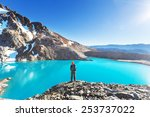 hike in patagonia | Shutterstock . vector #253737022