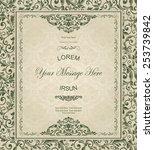 vintage frame on seamless... | Shutterstock .eps vector #253739842