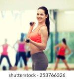 sport  exercising and... | Shutterstock . vector #253766326
