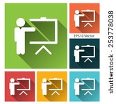 training icon set   with flat... | Shutterstock .eps vector #253778038