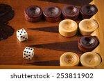 Old Backgammon Game