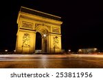 the arc de triomphe paris... | Shutterstock . vector #253811956