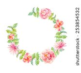 hand drawn watercolor flower...   Shutterstock . vector #253854532