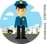 policeman officer on city... | Shutterstock .eps vector #253874446