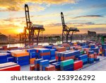 industrial port at dawn at the...   Shutterstock . vector #253926292