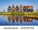 colored houses of marine  park... | Shutterstock . vector #253939705