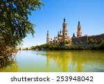 summer view of of cathedral in... | Shutterstock . vector #253948042