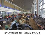 january 19  2015  abu dhabi ... | Shutterstock . vector #253959775
