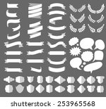 big vector set of different... | Shutterstock .eps vector #253965568
