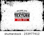 grunge texture   abstract stock ... | Shutterstock .eps vector #253977412