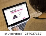 shopping  technology and... | Shutterstock . vector #254027182