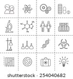set of science icons. outlines.  | Shutterstock .eps vector #254040682