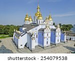 historic landmark    st.... | Shutterstock . vector #254079538
