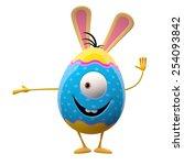 Spring Funny Bunny Icon ...