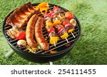 selection of meat grilling over ... | Shutterstock . vector #254111455