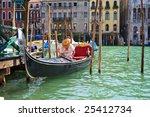 Black gondola on Grand Canal, Venice, Italy - stock photo