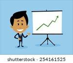illustration representing a... | Shutterstock .eps vector #254161525