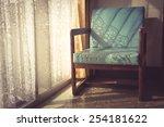 Vintage Filtered Armchair...