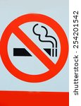 signs symbolize no smoking. | Shutterstock . vector #254201542